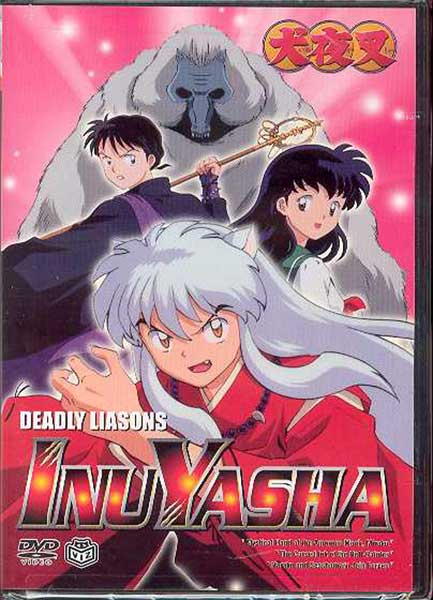 Image: Inuyasha Vol. 6: Deadly Liasons DVD  -