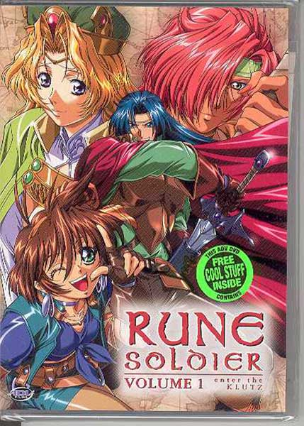 Image: Rune Soldier Vol. 1: Enter the Klutz DVD  -