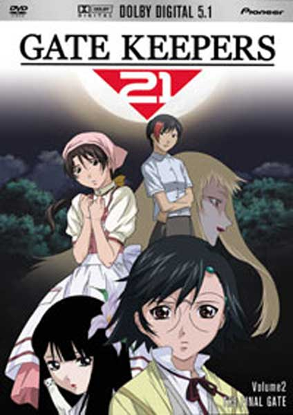 Image: Gate Keepers 21 Vol. 2: Final Gate DVD  -