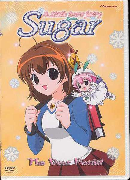 Image: Sugar Vol. 3: Bear Pianist DVD  -