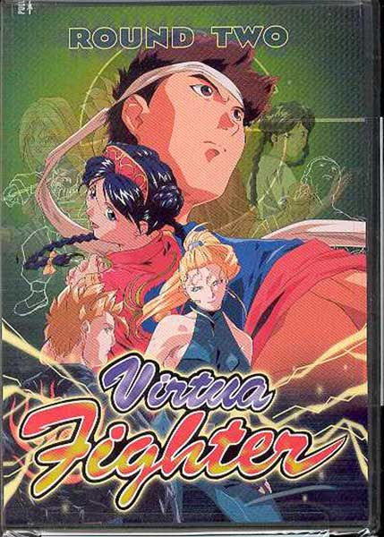 Image: Virtua Fighter Round 2 Collection DVD  -