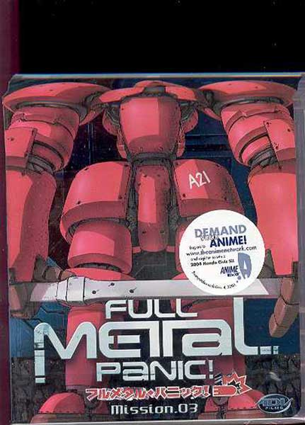 Image: Full Metal Panic Vol. 3 DVD  -