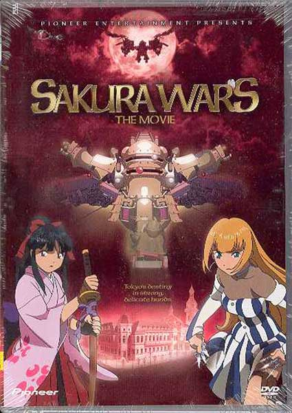 Image: Sakura Wars the Movie DVD  -