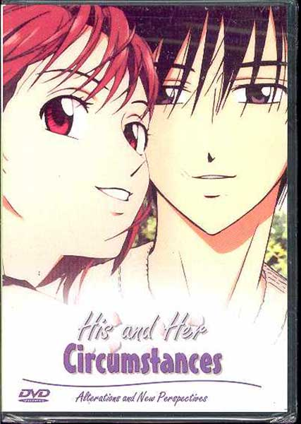 Image: His and Her Circumstances - Kare Kano Vol. 5 DVD  -