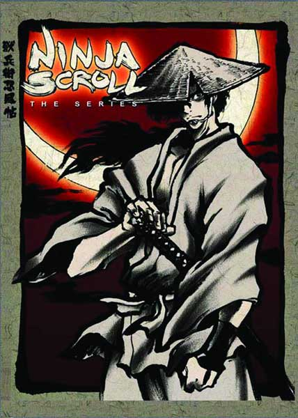 Image: Ninja Scroll TV Series Vol. 1 DVD  -