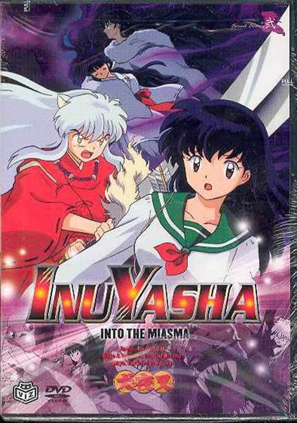 Image: Inuyasha Vol. 11: Into the Miasma DVD  -