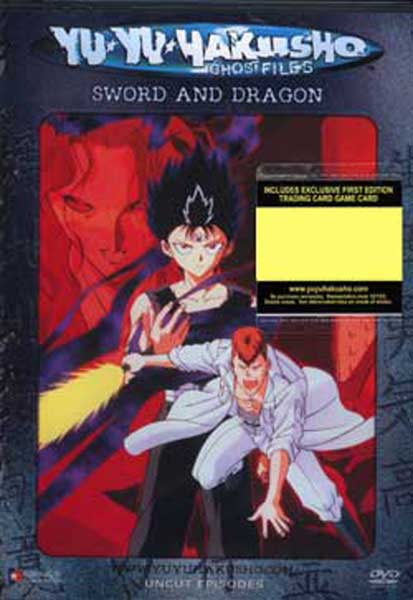 Image: Yu Yu Hakusho Vol. 17: Sword & Dragon DVD - Uncut  -