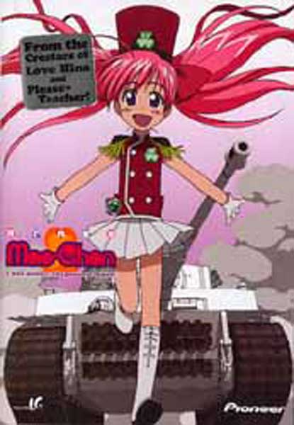 Image: Mao Chan Vol. 1: I Will Protect the Peace of Japan! DVD  -