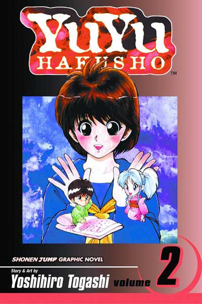 Image: Yu Yu Hakusho Vol. 02: Lonesome Ghosts SC  - Viz Media LLC