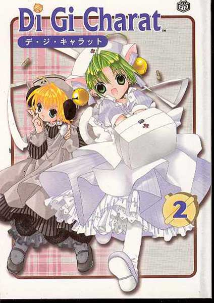 Image: Di Gi Charat Vol. 2 SC  - Viz Media LLC