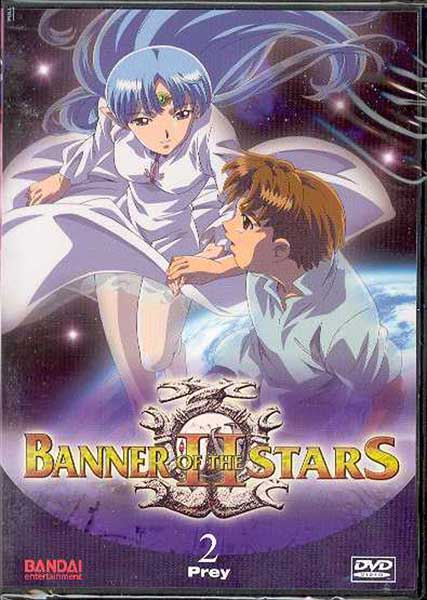 Image: Banner of the Stars II Vol. 2 DVD  -