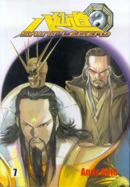 Image: Saint Legend Vol. 7 SC  - DR Master Publications Inc