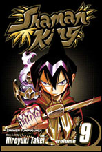 Image: Shaman King Vol. 09 SC  - Viz Media LLC