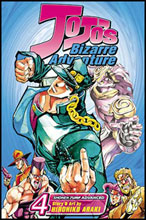 Image: JoJo's Bizarre Adventure Vol. 04 SC  - Viz Media LLC