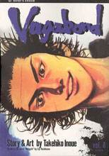 Image: Vagabond Vol. 08 SC  - Viz Media LLC