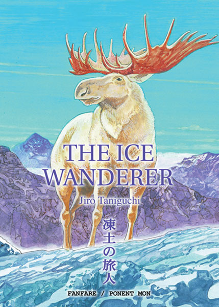 Image: Ice Wanderer and Other Stories SC  - Fanfare / Ponent Mon