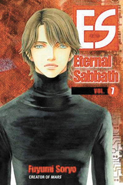 Image: ES: Eternal Sabbath Vol. 7 SC  - Del Rey Manga