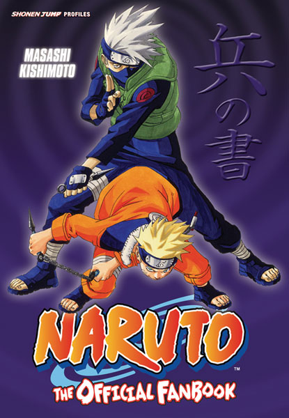 Image: Naruto: The Official Fanbook SC  - Viz Media LLC