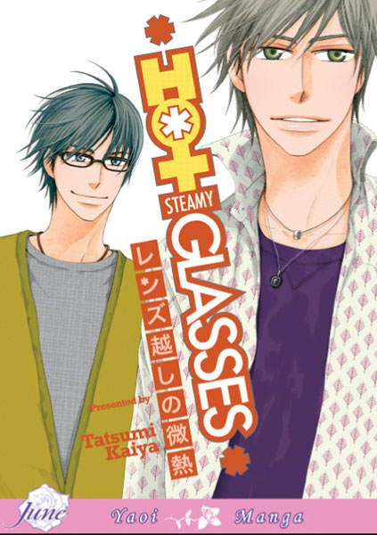Image: Hot Steamy Glasses GN  (yaoi) - Digital Manga Distribution