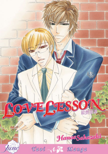 Image: Love Lesson GN  (yaoi) - Digital Manga Distribution