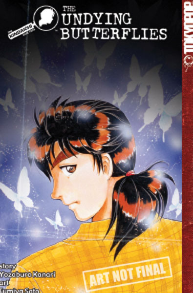 Image: Kindaichi Case Files Vol. 17: The Undying Butterflies SC  - Tokyopop