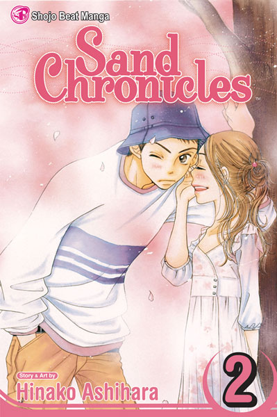 Image: Sand Chronicles Vol. 02 GN  - Viz Media LLC