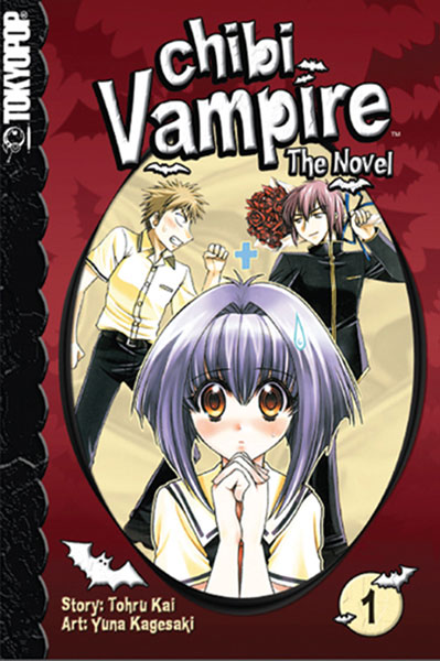 Image: Chibi Vampire: The Novel Vol. 05 SC  - Tokyopop