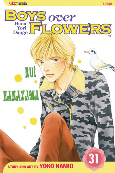 Image: Boys Over Flowers Vol. 31 SC  - Viz Media LLC