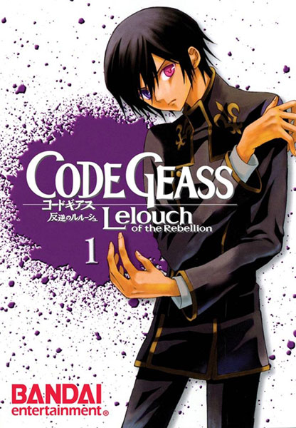 Image: Code Geass: Lelouch of the Rebellion Vol. 01 SC  - Bandai Entertainment Inc