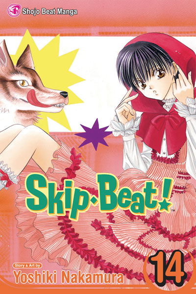 Image: Skip Beat Vol. 14 SC  - Viz Media