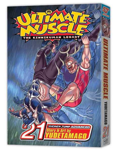 Image: Ultimate Muscle Vol. 21 SC  - Viz Media LLC