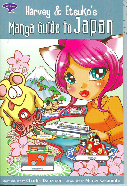 Image: Harvey and Etsuko's Manga Guide to Japan  -