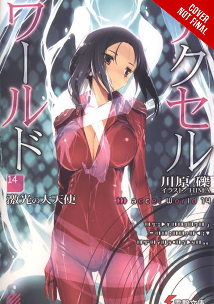 Image: Accel World Light Novel Vol. 14: Archangel of Savage Light SC  - Yen On
