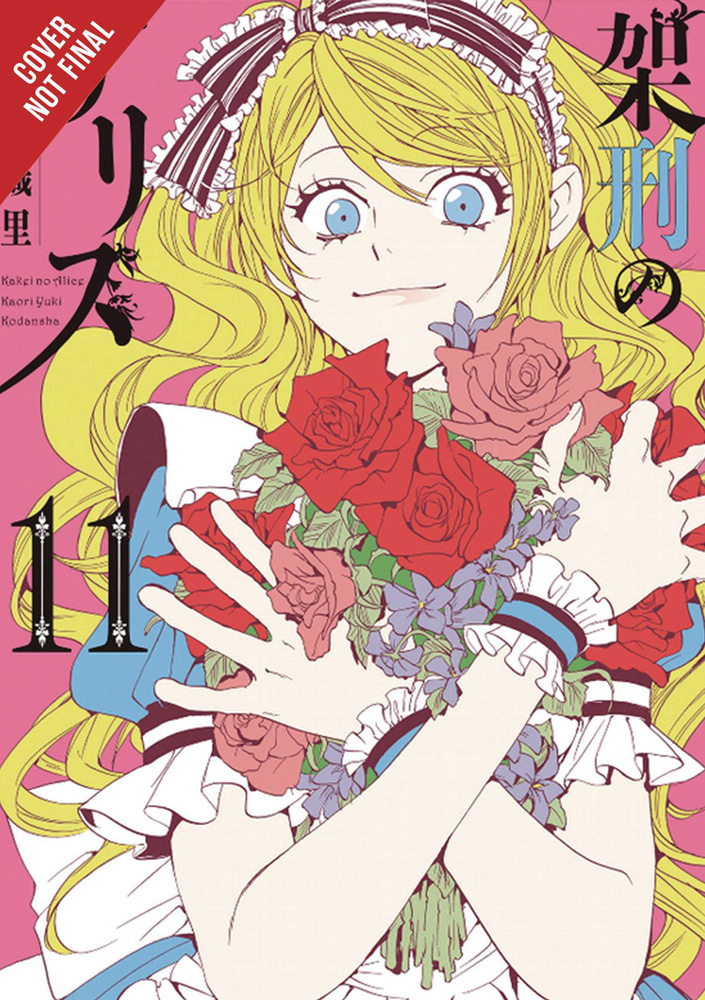 Image: Alice in Murderland Vol. 11 HC  - Yen Press