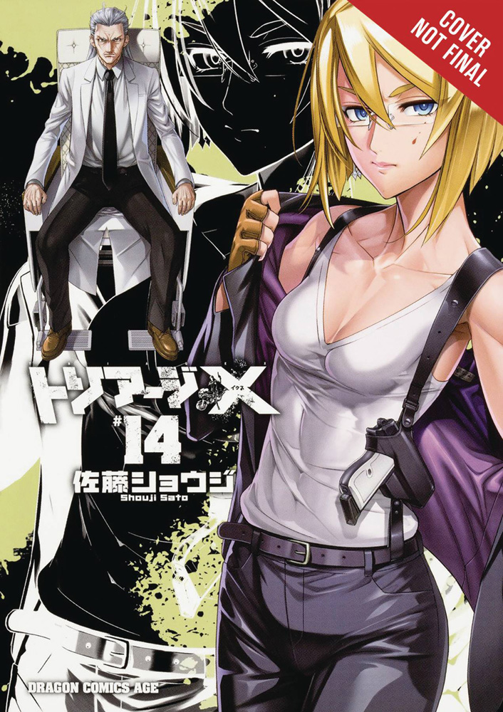 Image: Triage X Vol. 14 SC  - Yen Press