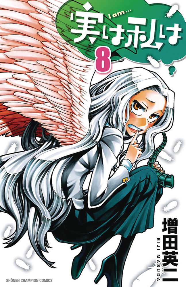 Image: My Monster Secret Vol. 18 SC  - Seven Seas Entertainment LLC