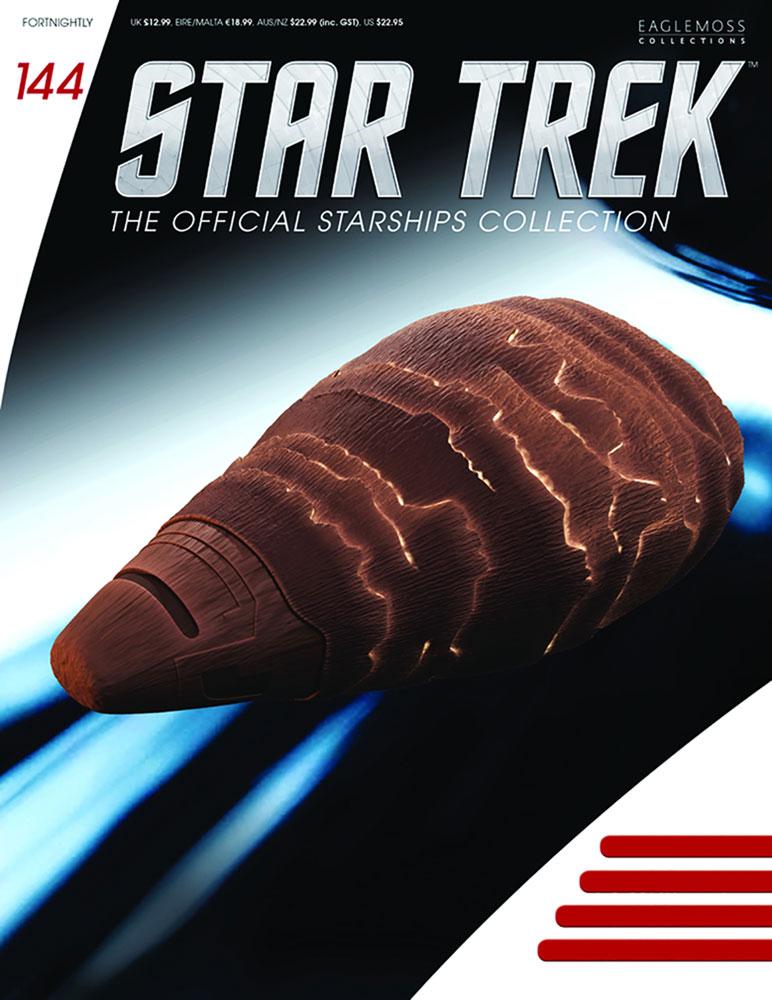 Star Trek Official Starships Collection: Gomtuu #144 - Eaglemoss Publications Ltd