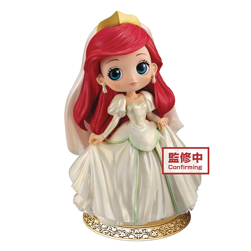 Image: Disney Q-Posket Dreamy Style Special Collectible Figure: Ariel  - Banpresto