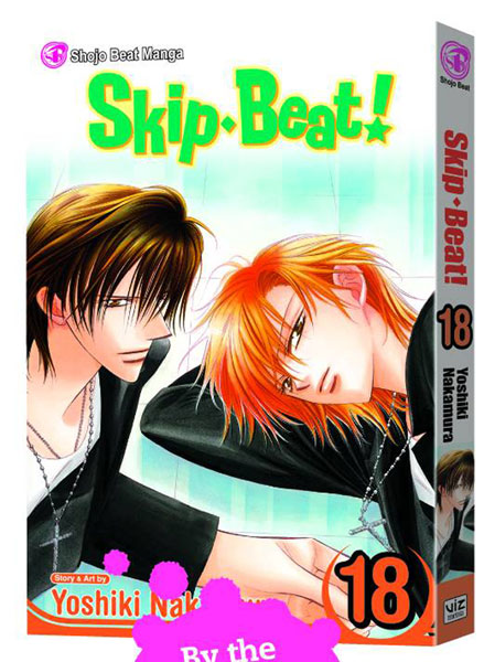 Image: Skip Beat Vol. 18 SC  - Viz Media LLC