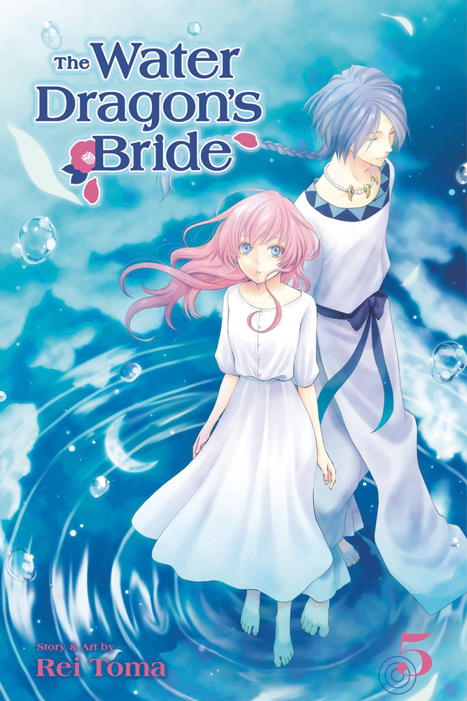 Image: Water Dragons Bride Vol. 05 GN  - Viz Media LLC