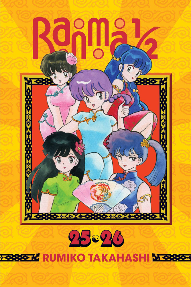 Image: Ranma 1/2 2-in-1 Vol. 13 SC  - Viz Media LLC
