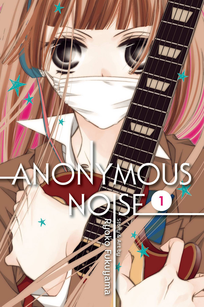 Image: Anonymous Noise GN  - Viz Media LLC