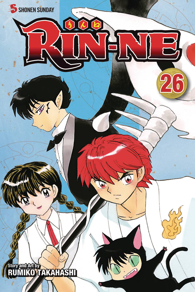 Image: Rin-Ne Vol. 26 SC  - Viz Media LLC