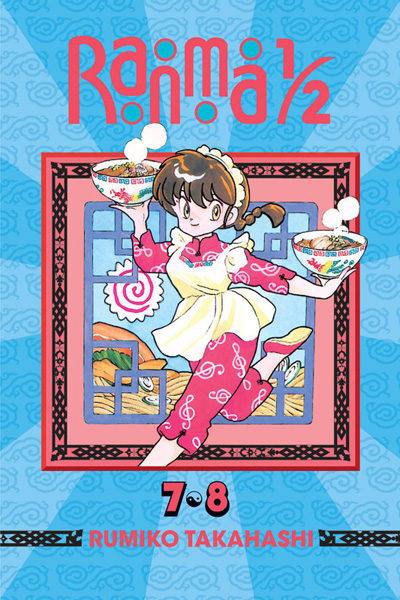 Image: Ranma 1/2 2-in-1 Edition Vol. 04  (vols. 7 & 8) SC - Viz Media LLC
