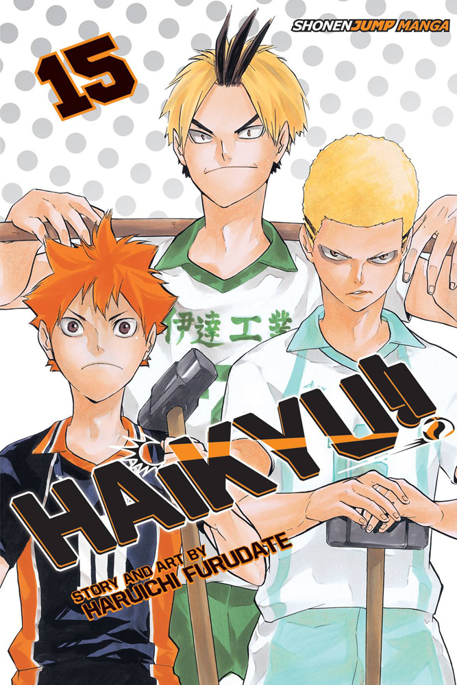 Image: Haikyu!! Vol. 15 GN  - Viz Media LLC