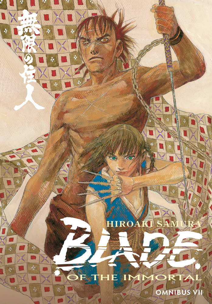 Image: Blade of the Immortal Omnibus Vol. 07 SC  - Dark Horse Comics