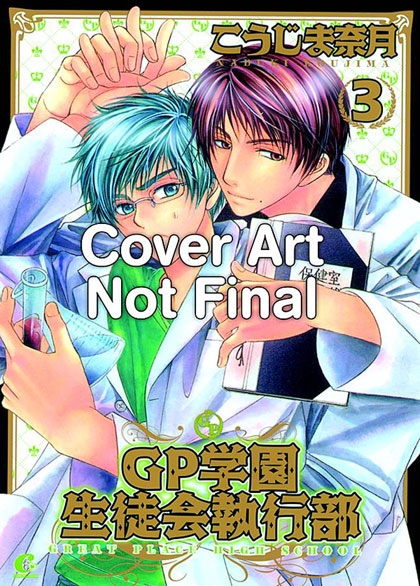 Image: Great Place High School Vol. 03: S Council GN  - Digital Manga Distribution