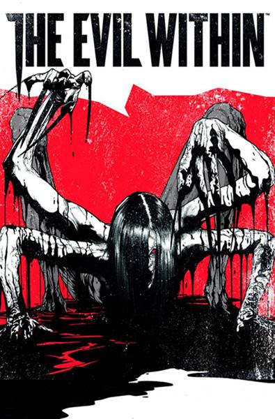 Evil Within #2 - Titan Comics