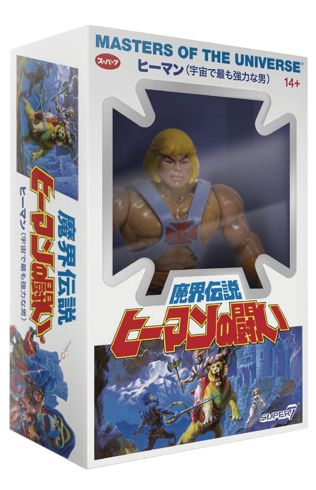 Image: Masters of the Universe 5.5-Inch Vintage Wave 4 Action Figure Japanese Box: He-Man  - Super 7