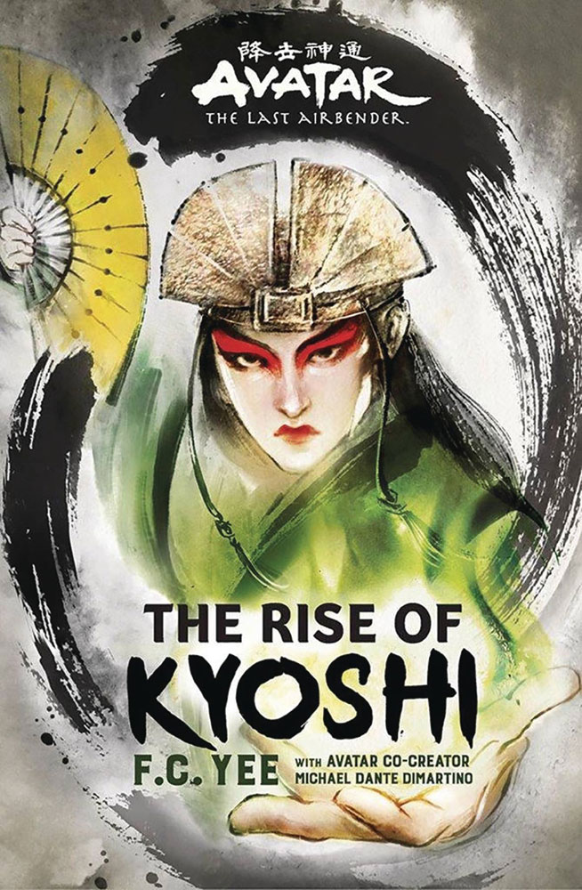 Image: Avatar The Last Airbender Novel: The Rise Of Kyoshi HC  - Abrams